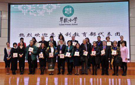 CRID – Centro Ricerca Interculturale e Documentazione Didattica Italia Cina