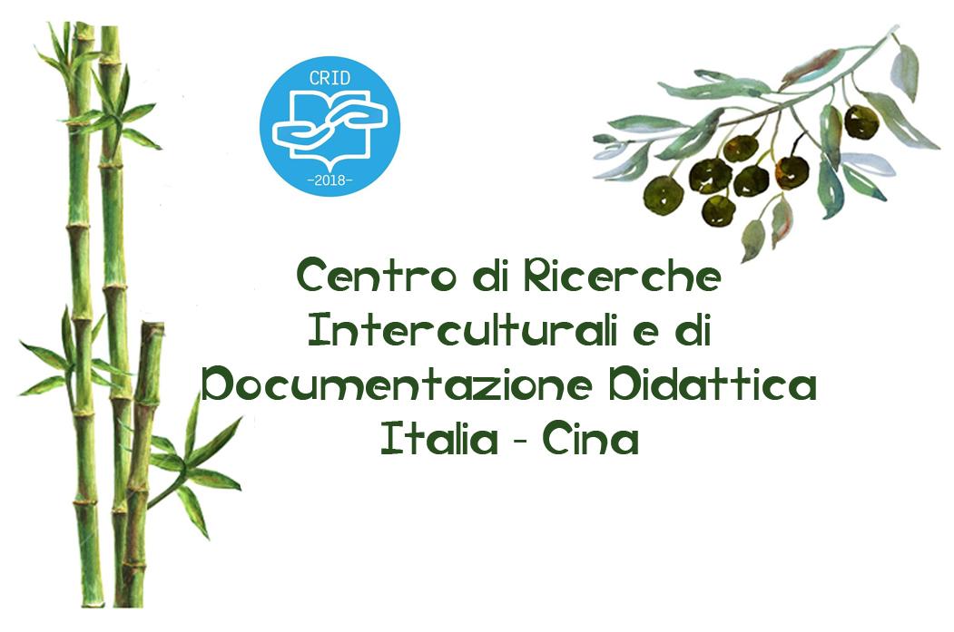 Aperto il bando per la creazione del logo del Centro di ricerche interculturali e documentazione didattica Italia-Cina ( CRID ).