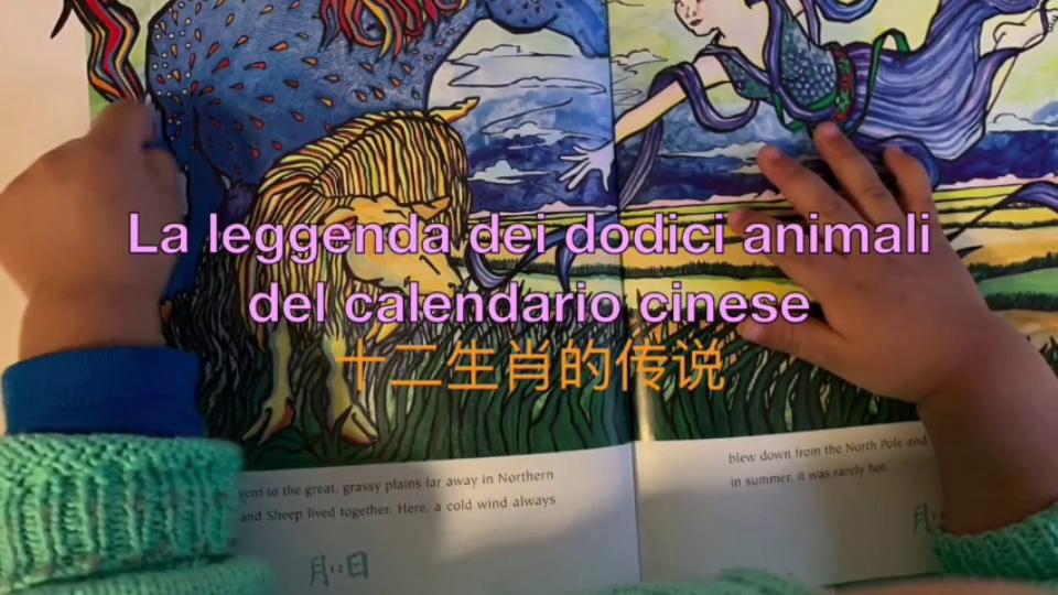 La leggenda dei 12 animali del calendario cinese. Lettura plurilingue LED (Legami Educativi a Distanza)